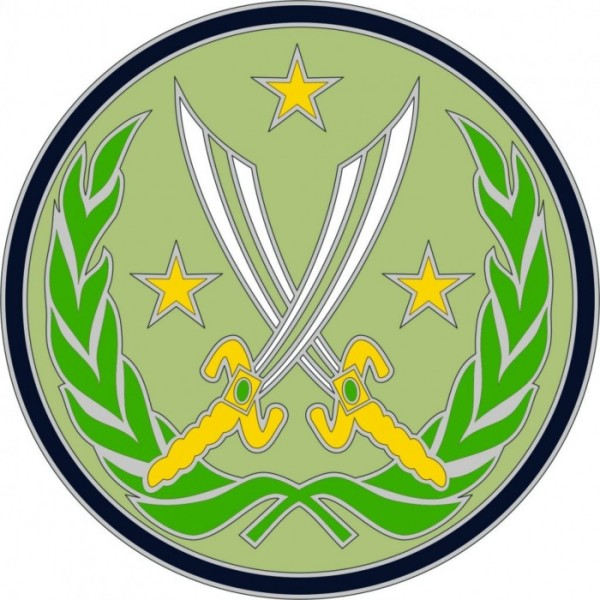 You Wont Believe The Us Armys New Isis Shoulder Patch Jim Campbells