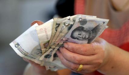 1130yuanrenminbi