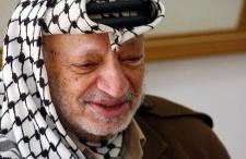 article_arafat