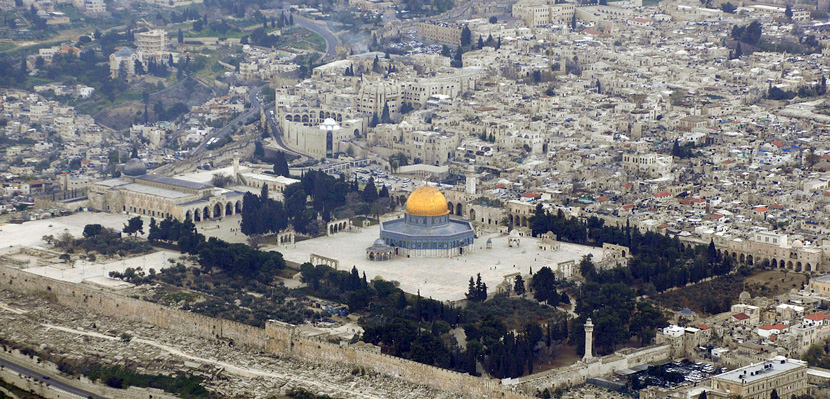 """mount zion muslim What is beneath the temple mount  """"freedom of zion  the only entry point to the temple mount for non-muslims—and a symbol of how any attempt to change the."""